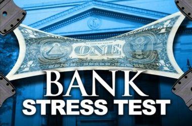 По итогам стресс-тестов украинским банкам нужны деньги