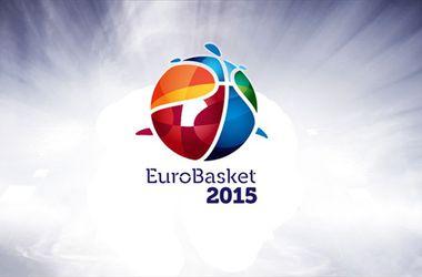 Стало известно место и время жеребьевки Евробаскета-2015