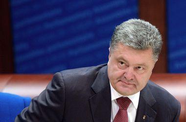 """Порошенко назвал действия Рады """"аморальными"""""""