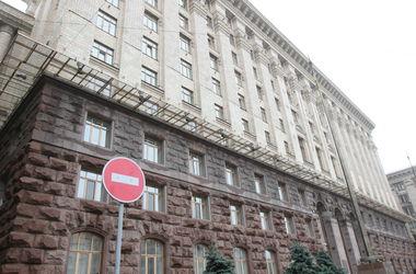 В Киеве ликвидировали шесть коммунальных предприятий