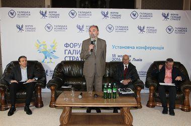 Во Львове впервые после 1991 года был поставлен вопрос о региональном развитии Галичины