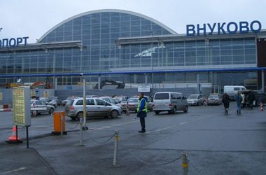Названы 4 версии авиакатастрофы в российском Внуково
