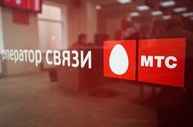 В России задумались о продаже МТС-Украина