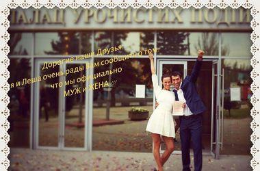Лучшие атлеты-многоборцы Украины Мельниченко и Касьянов поженились