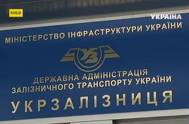 """Стали известны новые подробности обысков в """"Укрзализныце"""""""