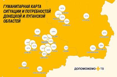 """""""Помогать тем, кто больше всего нуждается – это философия Рината Ахметова"""". Все потребности Донбасса теперь собраны на одной карте"""