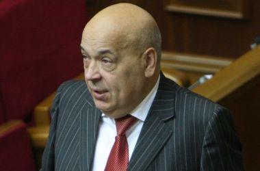 """Москаль предлагает наделить """"особым статусом""""  80 населенных пунктов Луганской области"""