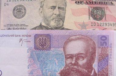 НБУ вновь решил не менять курс доллара