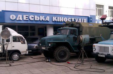 На Одесской киностудии опасаются рейдерского захвата