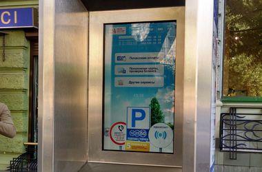 В Одессе установили современные паркоматы