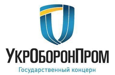 Украинские оружейники переходят на стандарты НАТО