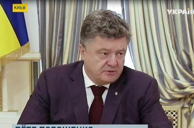 Стали  известны итоги совещания Порошенко с силовиками