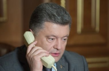 "<p><strong><span style=""font-size: large;"">Порошенко обсудил с Меркель ситуацию на Донбассе, фото president.gov.ua</span></strong></p>"