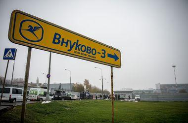 Названа новая версия авиакатастрофы во Внуково