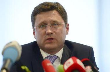 В РФ объяснили, почему ограничили поставки газа в Европу