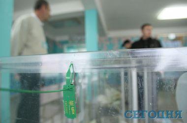 """""""Оппозиционный блок"""" требует уволить Коломойского и расследовать организацию фальсификации выборов"""