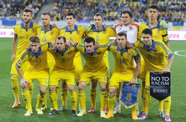 Сборная Украины вошла в топ-20 лучших команд мира
