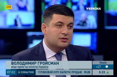 Субсидии в Украине начинают выдавать по новой системе
