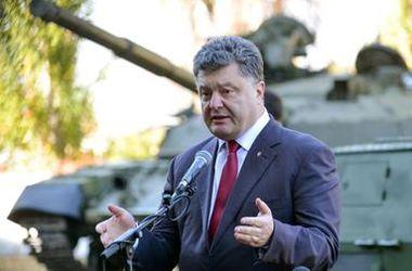 Порошенко назвал имя нового главы Госпогранслужбы