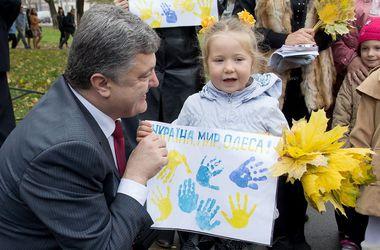 """Лучше комплимента, чем """"бандеровская"""" для Одессы не сыскать - Порошенко"""
