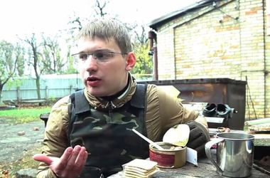 Что едят украинские солдаты на фронте