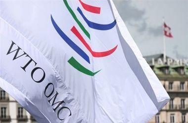 Украина подает против России иск в ВТО