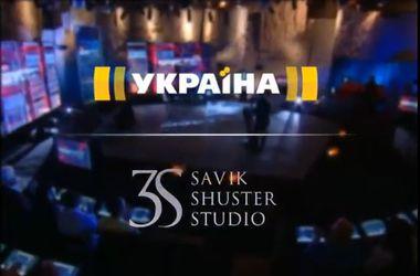 """""""Ночь выборов"""": трансляция совместного проекта телеканала """"Украина"""" и """"Савик Шустер Студия"""""""