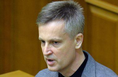 Наливайченко: Нами разрушен план по дестабилизации и срыву выборов