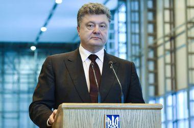 Порошенко считает, что перед лицом агрессии нет другого пути, кроме проведения реформ
