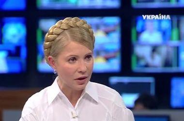 Тимошенко рассказала, сколько нужно газа, чтобы обеспечить украинцев