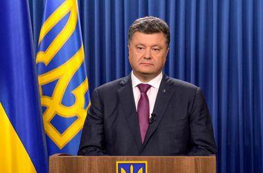 Порошенко в день тишины обратился к украинцам и напомнил о Донбассе