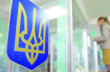 Первый избирательный участок, на котором смогут проголосовать  украинцы, откроется в Австралии