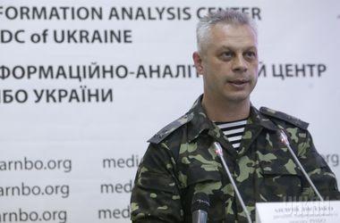 Террористы снова дезинформируют местное население Донбасса - СНБО