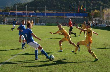 Сборная Украины уступила Италии в плей-офф ЧМ-2015