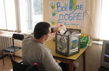 В Харьковском госпитале проголосовали раненые бойцы АТО