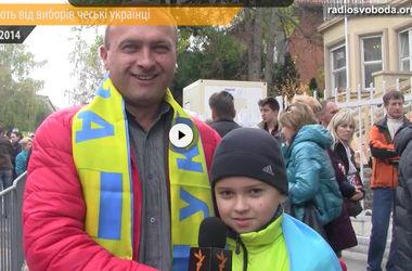 Украинцы в Праге голосуют по зову сердца и ожидают перемен к лучшему