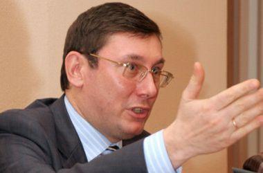 Луценко: Все партии Майдана будут приглашены в коалицию