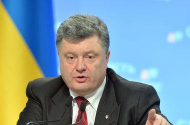 """Президент: Коалиция будет сформирована за 10 дней на базе """"Блока Петра Порошенко"""""""
