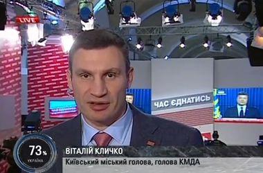 Кличко озвучил основную задачу парламента
