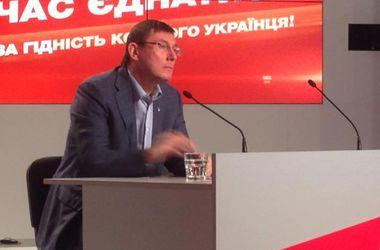 Луценко: Мы будем добиваться, чтобы местные выборы прошли в марте