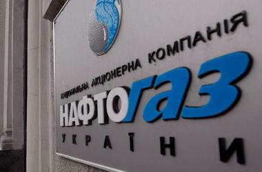 """""""Нафтогаз Украины"""" отчитался о своих доходах"""