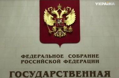 Москва признает парламентские выборы в Украине состоявшимися