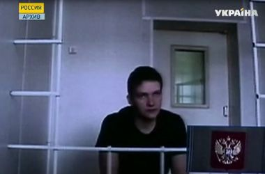 Надежда Савченко останется за решеткой до 13 февраля