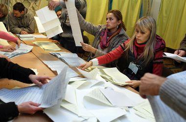 Результаты выборов: ЦИК подсчитал 80% голосов