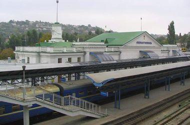 В Севастополе из-за масштабных учений силовиков закрыли ж/д вокзал