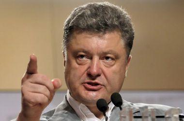"""Порошенко считает, что псевдовыборы """"ДНР"""" и """"ЛНР"""" ставят под угрозу мирный процесс в Донбассе"""