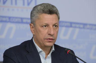 """Бойко: Основное требование """"Оппозиционного блока"""" - прекратить вмешательство вооруженных формирований в подсчет голосов"""