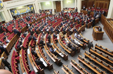 """Итоги дня, 28 октября: задержка коалиции, новый """"гумконвой"""" от РФ и многое другое"""
