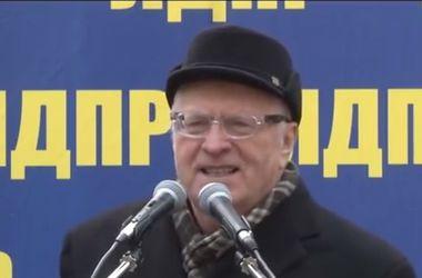 Жириновский рассказал, как спонсирует террористов на Донбассе