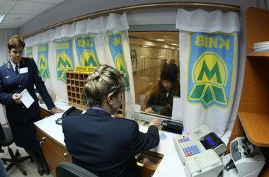 На каких станциях киевского метро больше нет жетонов в кассах